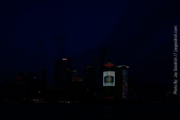 City Lights and Energy usage of Shanghai China